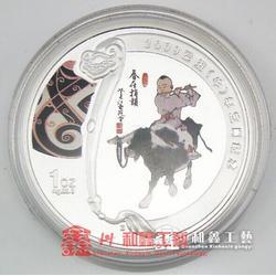 深圳纯铜纪念章定制|长安纪念章|鑫和鑫(查看)图片