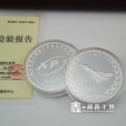 鑫和鑫(图)_纪念币_纪念币图片