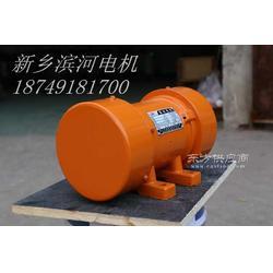 滨河YZS-3-4振动电机,功率0.18KW振动电机图片