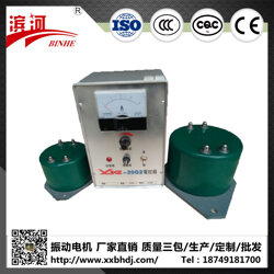 CZ电磁仓壁振动器滨河电机图片