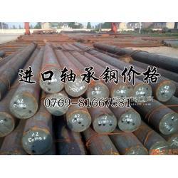 GCr15高耐磨进口轴承钢 GCr15轴承钢图片
