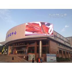 创彩源p16弧形户外LED显示屏亮相陈江会议中心图片