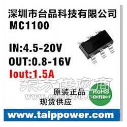 电压4.5V-5V输入输出是3.3V/600mA芯片图片