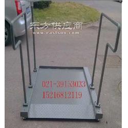 轮椅秤,透析轮椅秤人体血液透析轮椅式电子秤图片