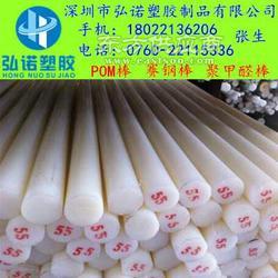 生产POM棒材 供应进口POM棒/板图片