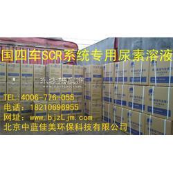 尿素溶液车用尿素液汽车用尿素溶液国四标准M图片