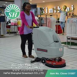国产洗地机品牌哪个好图片