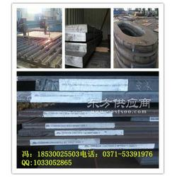 12Cr2Mo1VR钢板用什么焊条焊接图片
