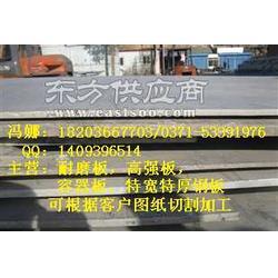 Q550D强度产品规格钢由转炉或电炉冶炼舞阳钢板图片