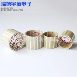 压电陶瓷球状 压电陶瓷 淄博宇海电子陶瓷有限公司(查看)图片
