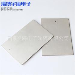 压电陶瓷传感器,淄博宇海电子陶瓷有限公司,压电陶瓷图片