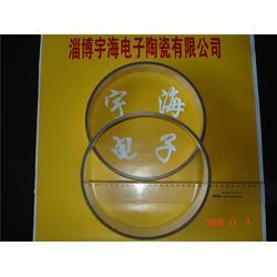 淄博宇海电子陶瓷有限公司、超声压电陶瓷、淄博压电陶瓷图片