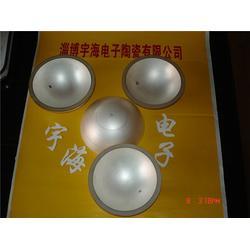 电子陶瓷厂,淄博宇海电子陶瓷有限公司,邯郸电子陶瓷图片