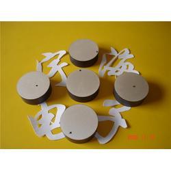 压电陶瓷片 压电陶瓷 淄博宇海电子陶瓷有限公司图片