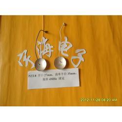 淄博宇海电子陶瓷有限公司(图)|电子陶瓷网|淄博电子陶瓷图片