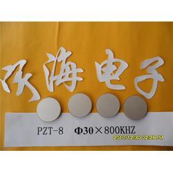 压电陶瓷片,淄博宇海电子陶瓷有限公司,pzt压电陶瓷片图片