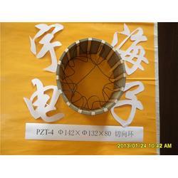 淄博宇海电子陶瓷有限公司|鞍山压电陶瓷|圆管压电陶瓷图片