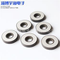 压电陶瓷元件、压电陶瓷、淄博宇海电子陶瓷有限公司(查看)图片