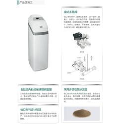 怡口软水|福州盛威净水器|怡口图片
