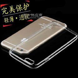 iphone6超薄手机壳TPU超薄手机壳苹果6G手机壳图片