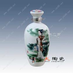 新款手绘陶瓷花瓶家居花瓶图片