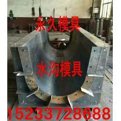 混凝土U型槽模具火爆定制中图片