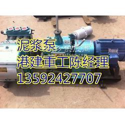 双液变量注浆泵-双液变量注浆泵厂家-双液变量注浆泵供应图片