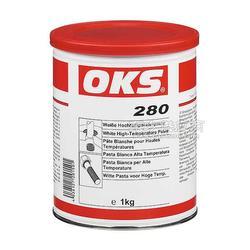供应OKS 477 食品级旋塞润滑脂图片