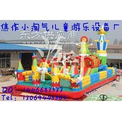 供应2015新款66平米阳光宝贝儿童气包玩具图片