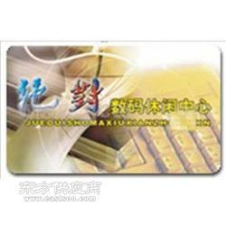 买水卡 4428医保IC卡 智能电表IC卡 制卡厂图片