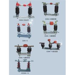 華儀電力、菏澤高壓隔離開關、高壓隔離開關圖片