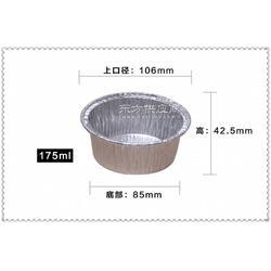 106一次性餐盒锡纸碗烤脑花金针菇焗土豆泥铝箔碗环保打包盒175ml图片
