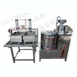 小型豆腐机、青州吉星(在线咨询)、豆腐机图片