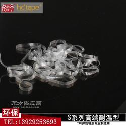 环保认证磨砂松紧带 透明膊头带 透明橡筋带图片