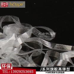 韵泽供应TPU透明松紧带透明丈根易缝制易加工厂家图片