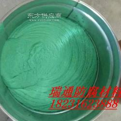 厂家供应内衬防腐层乙烯基高温玻璃鳞片胶泥报价图片