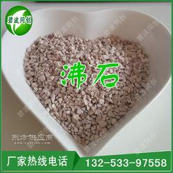 厂家直销促进植物生长用天然沸石滤料用途 水产养殖沸石滤料图片