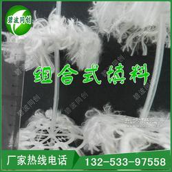 厂家供应印染工业污水好氧处理用组合式填料使用性能 大型组合填料厂家图片