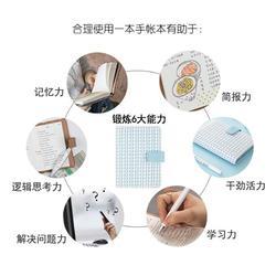 河南怎么定制套装记事本 【鼎元本册】(在线咨询) 记事本图片