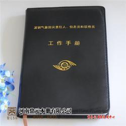 【鼎元本册】_工作手册_工作手册定做图片