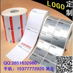 贴标机标签定制,标签,英子纸品图片
