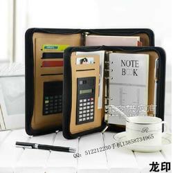 记事本订做,活页笔记本,计算器笔记本,经理夹订做图片