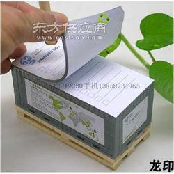 纸砖厂家,纸砖印刷厂,纸砖订做,纸砖专业订做厂家图片