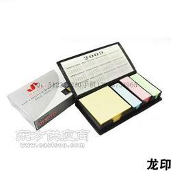 便签盒,便利贴定做,便利贴厂家,便利贴印刷厂图片