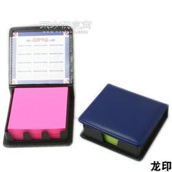 皮革便签盒定制,各种彩胶纸,颜色纸便利贴订做图片