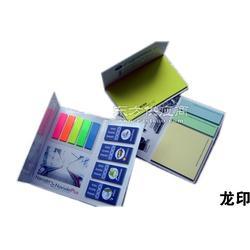 便利贴厂家,专业印刷便利贴,便利贴订做图片