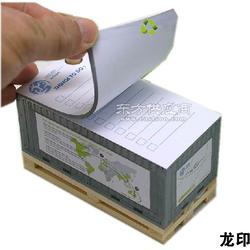 纸砖定制,纸砖便利贴,纸砖便条纸,纸砖带木托图片