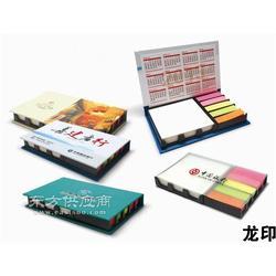 便签盒,皮革便签盒定制,便利贴订做,便利贴厂家,便利贴印刷厂图片