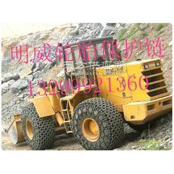 16/70-16装载机轮胎保护链专利独特设计铲车防护链图片