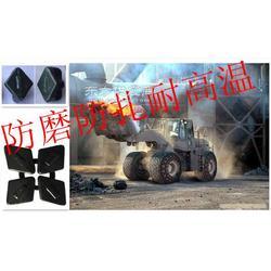 矿区常用轮胎保护链铲车防护链图片